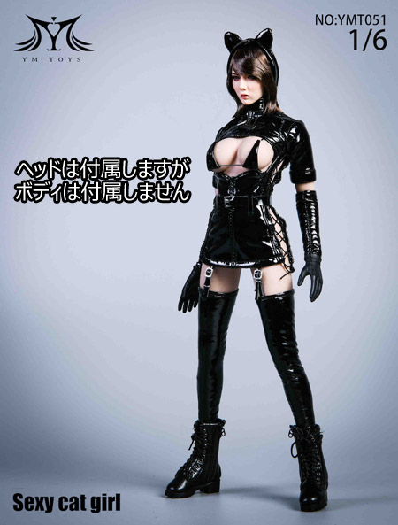 【YMtoys】YMT051 Sexy Cat Girl セクシーキャットガール 1/6スケール 女性ヘッド&コスチュームセット