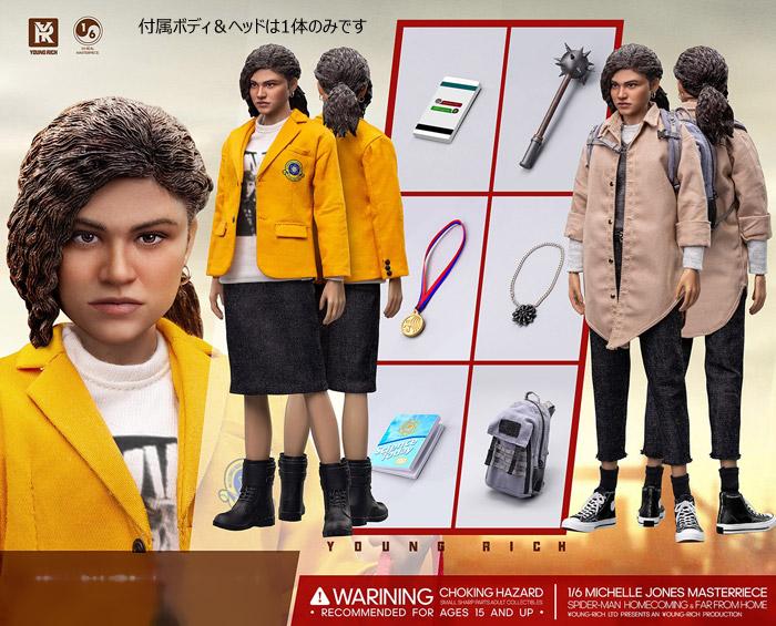 【Young Rich】YR010 1/6 ハイスクール女子学生