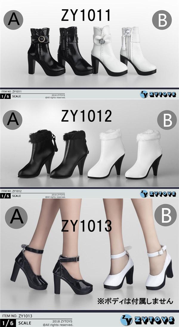 【ZYTOYS】ZY1011 ZY1012 ZY1013 ハイヒール&ショートブーツ 1/6スケール 女性用シューズ