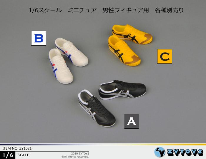 【ZYTOYS】ZY1021 ABC Sports Shoes 男性フィギュア用運動靴 1/6スケール 男性用シューズ