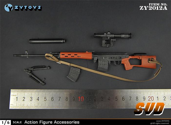 【ZYTOYS】ZY2012AB SVD SVDS ドラグノフ狙撃銃 1/6スケール 狙撃銃 スナイパーライフル