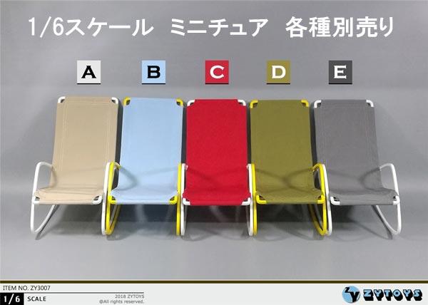 【ZYTOYS】ZY3007 Rocking chair 1/6スケール ロッキングチェア