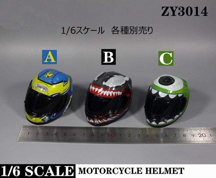 【ZYTOYS】ZY3014 ABC Motorcycle Helmet 男性フィギュア用 1/6スケール オートバイ ヘルメット
