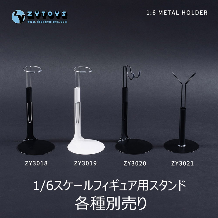 【ZYTOYS】ZY3018 ZY3019 ZY3020 ZY3021 ACTION FIGURE STAND 1/6スケールフィギュア・ドール用スタンド