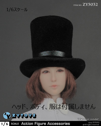【ZYTOYS】ZY5032 Top hat 1/6スケール 男女兼用帽子 ハット