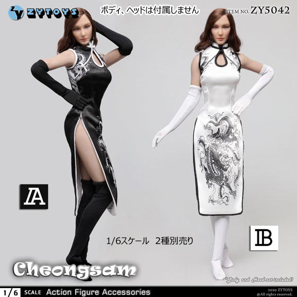 【ZYTOYS】ZY5042 AB Female Dragon Cheongsam Suit 女性ドール用チャイナドレス チョンサン 1/6スケール 女性コスチューム