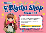 BLYTHE