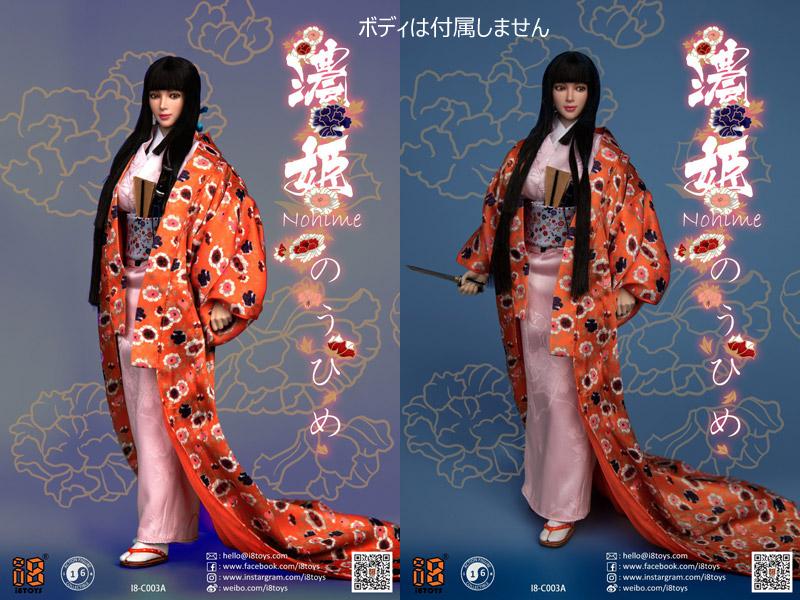 【i8TOYS】i8-C003 Nohime clothing set 濃姫 打掛小袖 着物&ドールヘッド