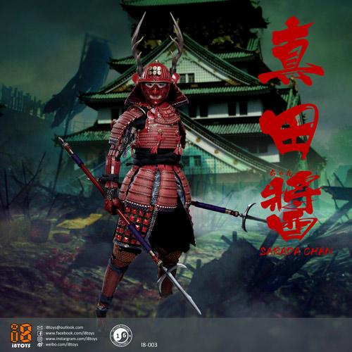 【i8TOYS】003 Sarada Sanada 1/6 Scale 女武士 侍 Sarada Chan 真田醬 ちゃん 1/6スケール女性フィギュア