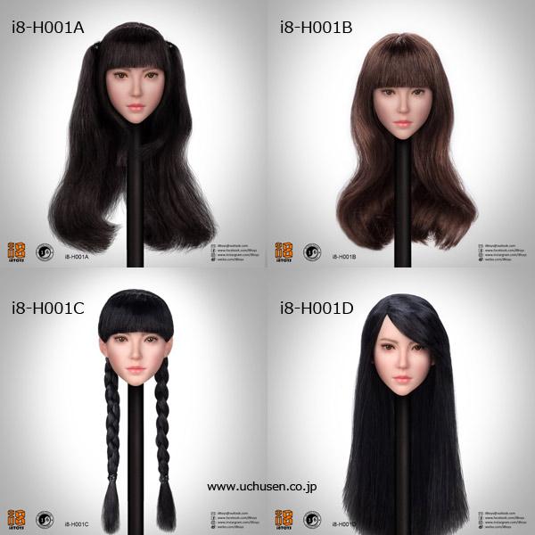 【i8TOYS】i8-H001 A B C D 1/6スケール 植毛 女性ヘッド