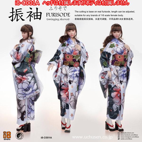 【i8TOYS】i8-C001 Furisode clothing set 振袖 着物&ドールヘッド 1/6スケール 女性ヘッド&コスチュームセット